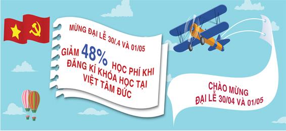 Sản phẩm của học viên sau khóa học illustrator tại Nguyễn Trãi, Hà Đông, Hà Nội